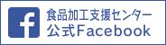 アグリパーク公式Facebook